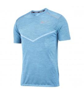 4370649f Nike Techknit Cl Ultra Top Short Sleeve Herre