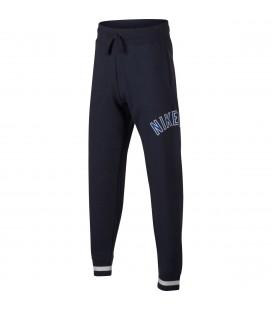 Nike Air Boys' Pants