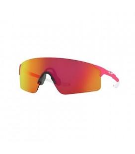 Solbriller Oakley Evzero Blades Nyhet! OO9454