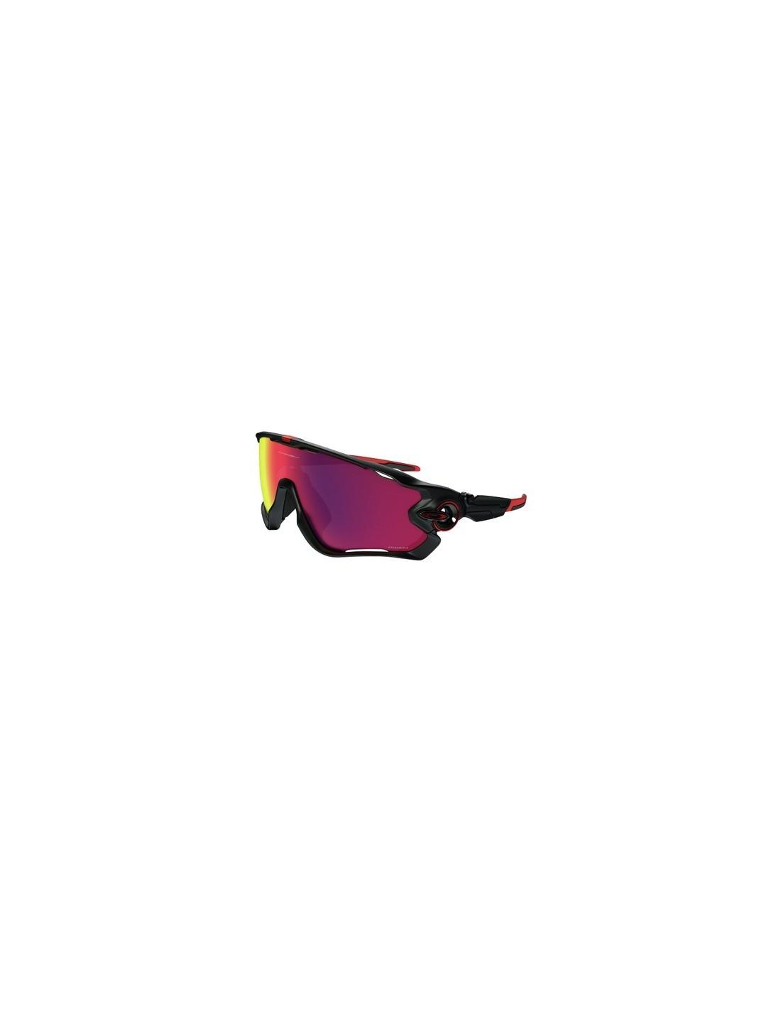 Sykkelbriller Oakley Jawbreaker OO9290 1,999.00